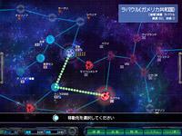 大帝國 系統圖1